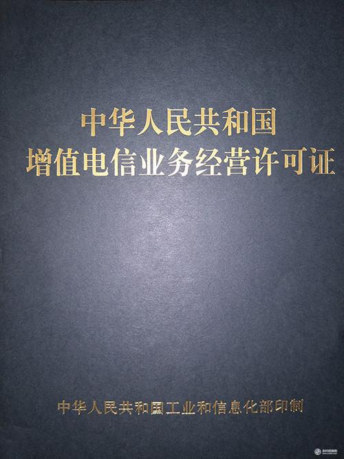 b270118a_640.jpg