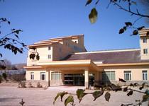黄羊川国际会议中心