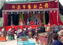 兴元铺高王村庙会