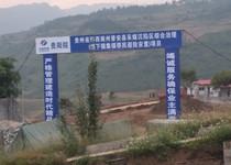 楼下社区煤矿沦陷区建设过程